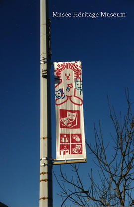 Alberta Winter Games street banner